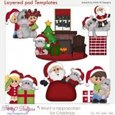 Hippo for Christmas Layered Template COMBO Set