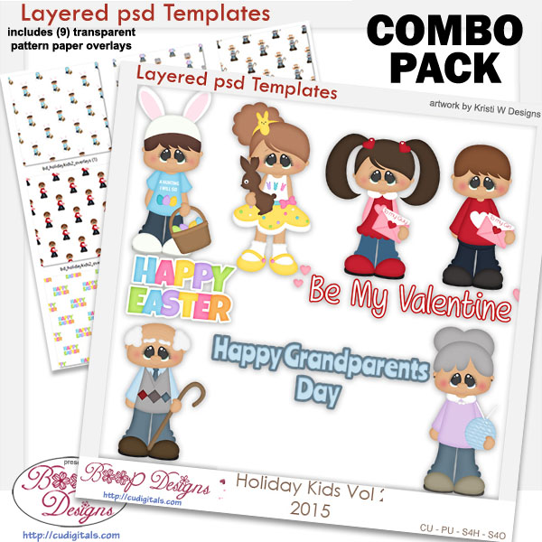 Holiday Kids 2 Layered Template & Pattern Overlay COMBO