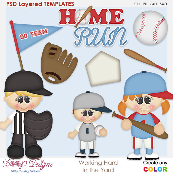 When I Grow Up Baseball Layered Element Templates